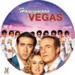 Honeymoon in Vegas (1992) R1 Custom Label