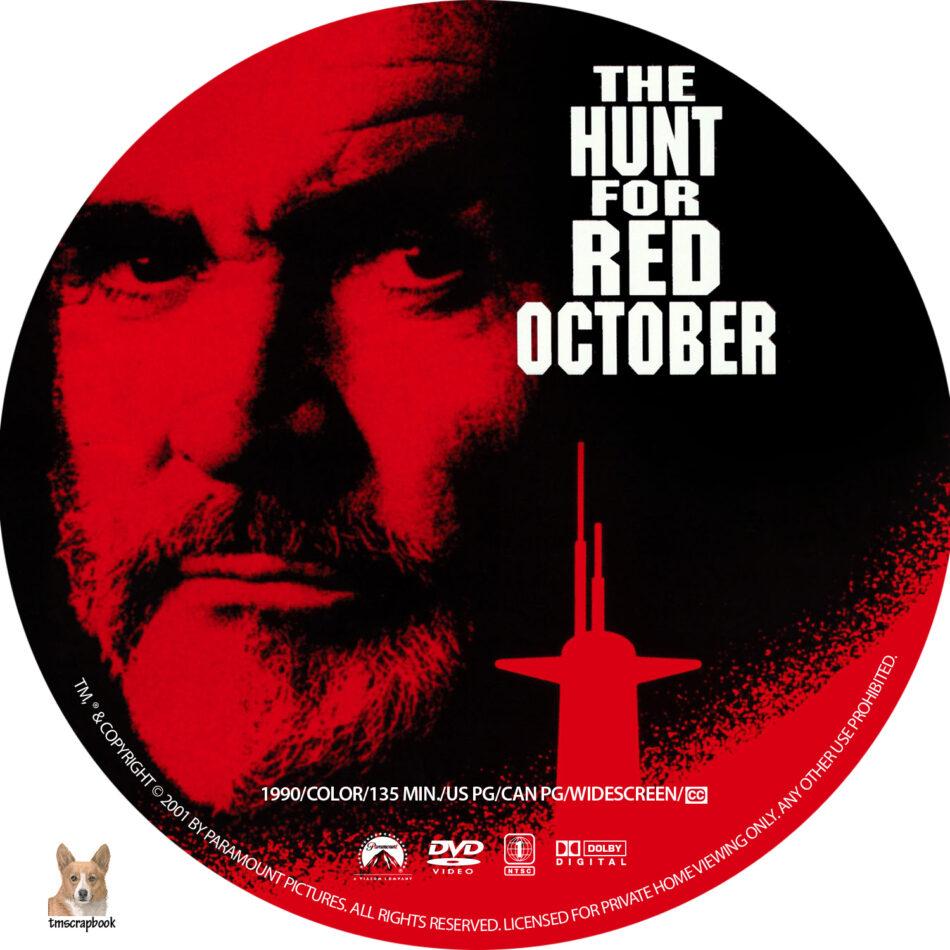 The Hunt For Red October Dvd Label 1990 R1 Custom