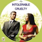 Intolerable Cruelty (2003) R1 Custom Labels