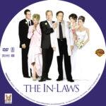 The In-Laws (2003) R1 Custom label