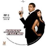 Johnny English (2003) R1 Custom Label