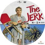 The Jerk (1979) R1 Custom Label