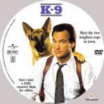 K-9 (1989) R1 Custom label