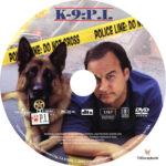 K-9: P.I. (2002) R1 Custom Label
