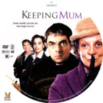 Keeping Mum (2005) R1 Custom Labels