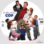 Kindergarten Cop (1990) R1 Custom label