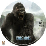 King Kong (2005) R1 Custom label