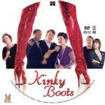Kinky Boots (2005) R1 Custom Label