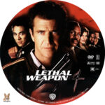Lethal Weapon (1998) R1 Custom Label