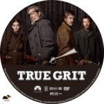 True Grit (2010) R1 Custom Label