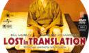 Lost in Translation (2003) R1 Custom Labels