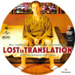 Lost in Translation (2003) R1 Custom Labels