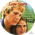 Love Story (1970) R1 Custom Label
