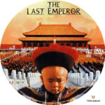 The Last Emperor (1987) R1 Custom label