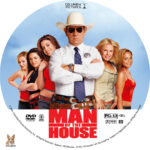 Man of the House (2005) R1 Custom label