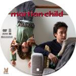 Martian Child (2007) R1 Custom Labels