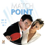 Match Point (2005) R1 Custom Labels