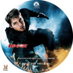 Mission: Impossible III (2006) R1 Custom Labels