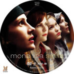Mona Lisa Smile (2003) R1 Custom Label