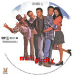 Multiplicity (1996) R1 Custom Label