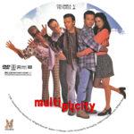 Multiplicity (1996) R1 Custom Label