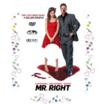 Mr. right (2016) R0 CUSTOM Label