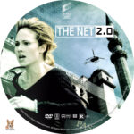 The Net 2.0 (2006) R1 Custom Label