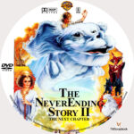 The NeverEnding Story II: The Next Chapter (1989) R1 Custom Label