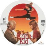 The Next Karate Kid (1994) R1 Custom dvd label