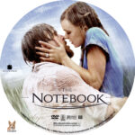 The Notebook (2004) R1 Custom label