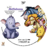 Pooh's Heffalump Movie (2005) R1 Custom Labels
