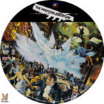 The Poseidon Adventure (1972) R1 Custom Label