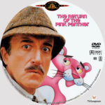 The Return of the Pink Panther (1975) R1 Custom Labels