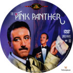 The Pink Panther (1963) R1 Custom Labels