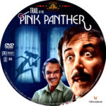 Trail of the Pink Panther (1982) R1 Custom Labels