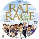 Rat Race (2001) R1 Custom label