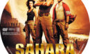 Sahara (2005) R1 Custom Label