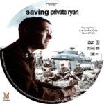 Saving Private Ryan (1998) R1 Custom label