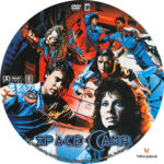 Space Camp (1986) R1 Custom Label