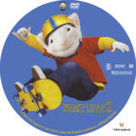 Stuart Little 2 (2002) R1 Custom Label