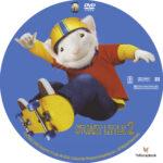 Stuart Little 2 (2002) R1 Custom Label