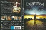 Desperation (2006) R2 German Cover