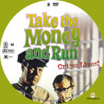 Take the Money and Run (1969) R1 Custom Label