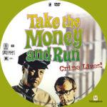 Take the Money and Run (1969) R1 Custom Label