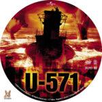 U-571 (2000) R1 Custom Label