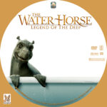 The Water House: Legend of the Deep (2007) R1 Custom label