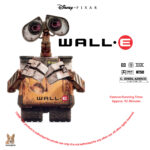 Wall•E (2008) R1 Custom labels