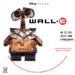 Wall•E (2008) R1 Custom labels