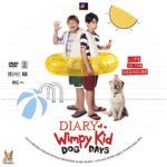 Diary of a Wimpy Kid: Dog Days (2012) R1 Custom label