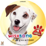 Wishbone (2011) R1 Custom Label